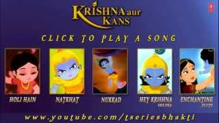 Krishna Aur Kans Full Songs Juke Box 2