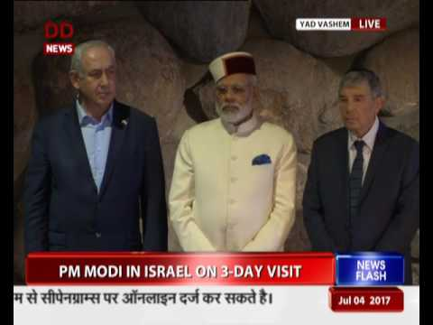PM Narendra Modi visits Yad Vashem memorial in Israel