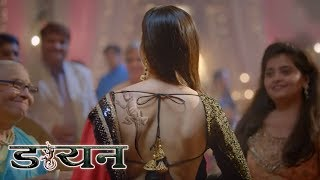 DAAYAN - 17th February  2019 | Today Upcoming News | And Tv Daayan New Serial 2019