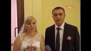 Красногорский ЗАГС он-лайн