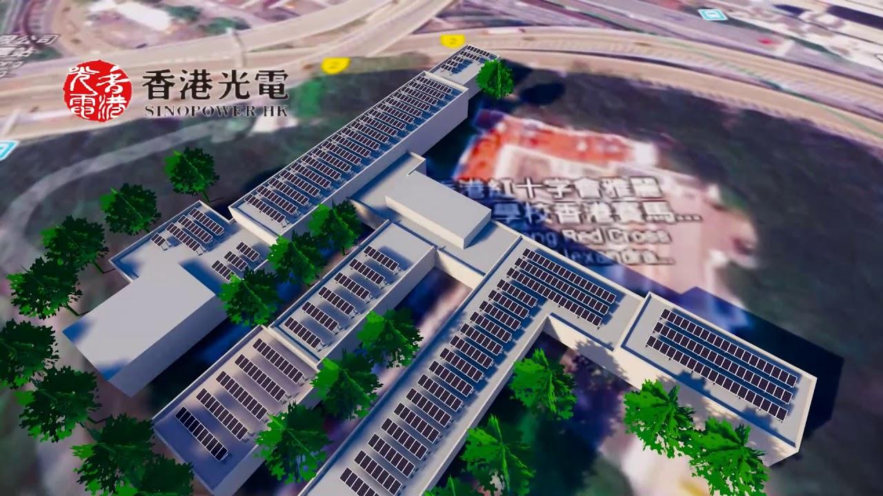 香港復康會藍田綜合中心動畫2 - YouTube