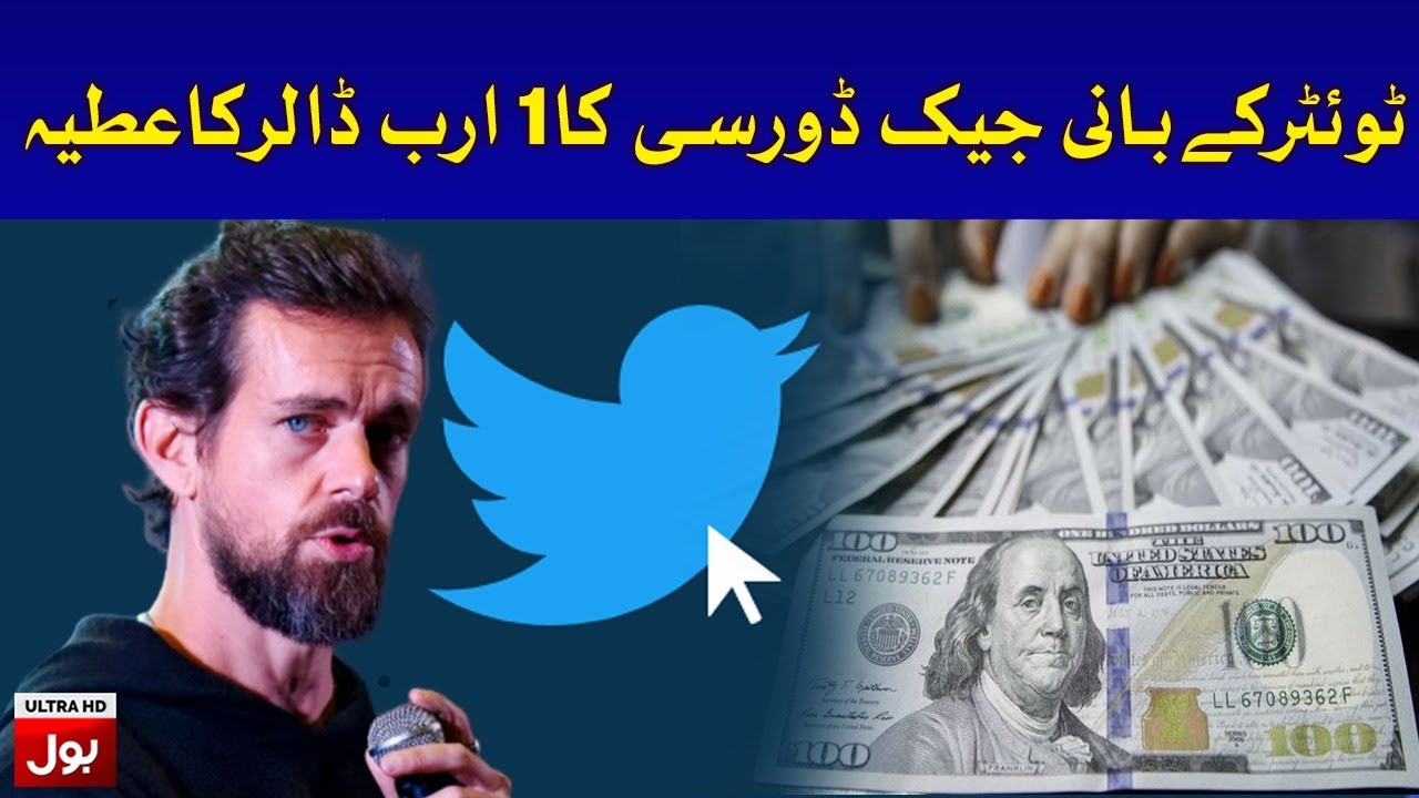Jack Dorsey Pledges $1 Billion To Fight COVID-19 As A Number Of ...