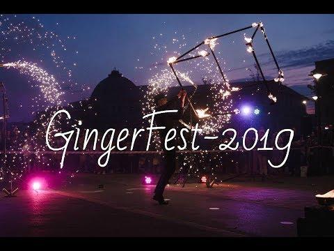 GingerFest 2019