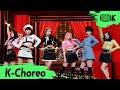 K-Choreo 8K 여자친구 직캠 'MAGO' GFRIEND Choreography l @MusicBank 201120