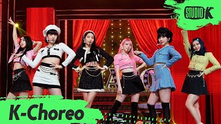 [K-Choreo 8K] 여자친구 직캠 'MAGO' (GFRIEND Choreography) l @MusicBank 201120