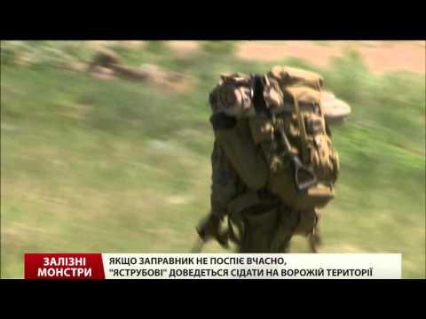 Конвертоплан Ми-30 (проект) » Военное обозрение