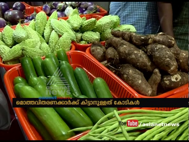 No Vegetables in Horticorp vegetable stalls | Asianet News investigation