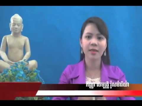CNRP Daily News 5 Nov 2014 | Khmer hot news | khmer news | Today news | world news
