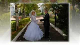 Свадьба Светы и Саши, 24 сентября 2009 год