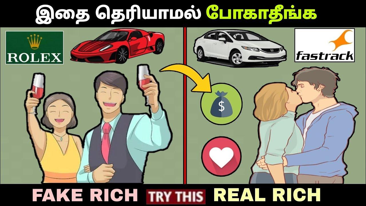 29 வயதுக்கு முன் இதை தெரிந்து கொள்🤯🤑| Real Rich Mindset🔥| Motivation | Tamil