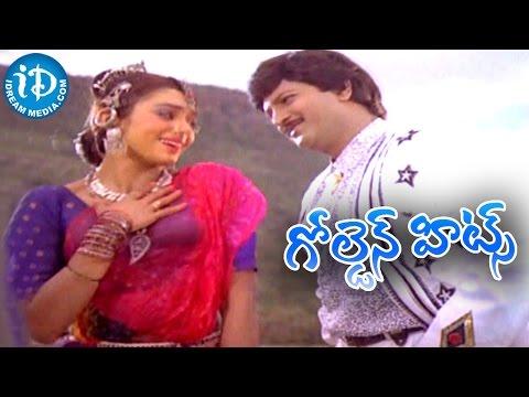 Alludugaru Movie Golden Hit Song - Konda Meedha Video Song || Mohan Babu, Shobana