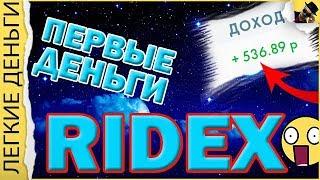 Print Money ТОП САЙТ ГДЕ МОЖНО ЗАРАБАТЫВАТЬ ОТ 100-200 руб. уже через месяц!!