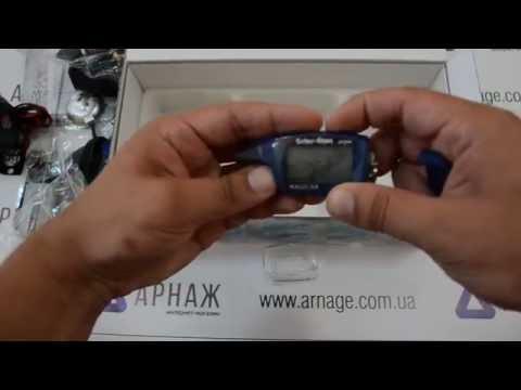 8 видео сигнализация шерхан автозапуск магикар инструкция