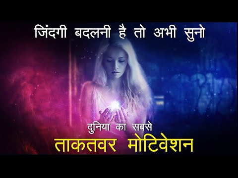NO EXCUSES - Best Powerful Motivational Video In Hindi Inspirational Speech By Mann Ki Awaaz