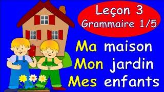 3 Урок французского. Грамматика 1/6. Притяжательные прилагательные. #французскийязык