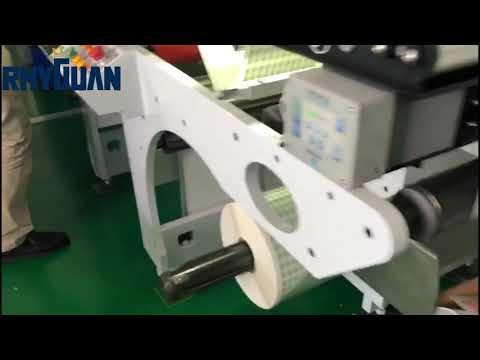 RHYGUAN SMART330HMC FULLY AUTOMATIC INSPECTION MACHINE