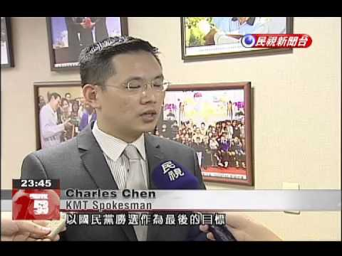 Keelung, Hsinchu among several localities facing split votes