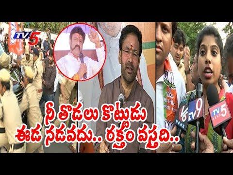 నీ తొడలు కొట్టటం ఇక్కడ పనిచేయదు.. : BJP Leader Kishan Reddy   9PM Prime Time News   TV5 News