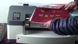 DC- 300TJ digital foil printer,hot foil stamping machine
