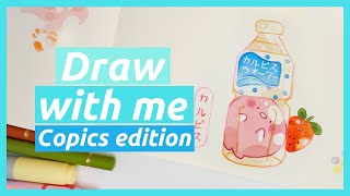 Draw with me | Japanese drinks with markers | Olguioo
