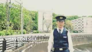 藤井隆ニューアルバム『COFFEE BAR COWBOY』トレーラーvol.2