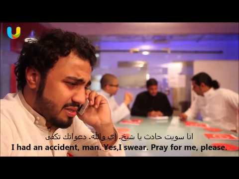 Learn Saudi/Khaliji dialect- I had an accident