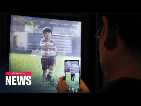 Award-winning film 'Minari' released at S. Korean cinemas