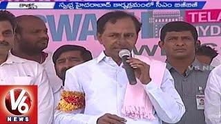 CM KCR full speech in Swachh Hyderabad mission at NTR Nagar - Hyderabad (20-05-2015)