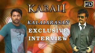 Kalaiyarasan Plays a Professor in Kabali | Kabali Tamil Movie | Rajinikanth | V Creations