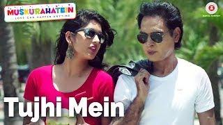 Tujhi Mein | Muskurahatein | J.S.Randhawa & Sonal Mudgal | Vipul Kapoor | R …