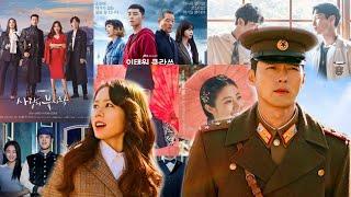▷Cara download drama korea (drakor) ツ   sub Indonesia   tutorial kordramas.com   hp, laptop, website