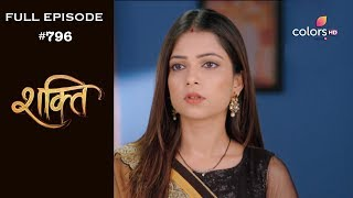 Shakti - 13th June 2019 - शक्ति - Full Episode