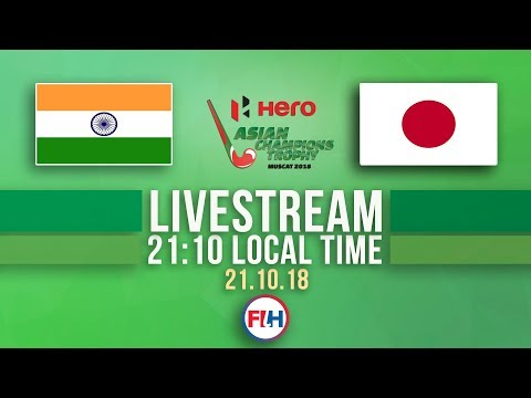 India V Japan | Men's 2018 Hero Asian Champions Trophy | FULL MATCH LIVESTREAM