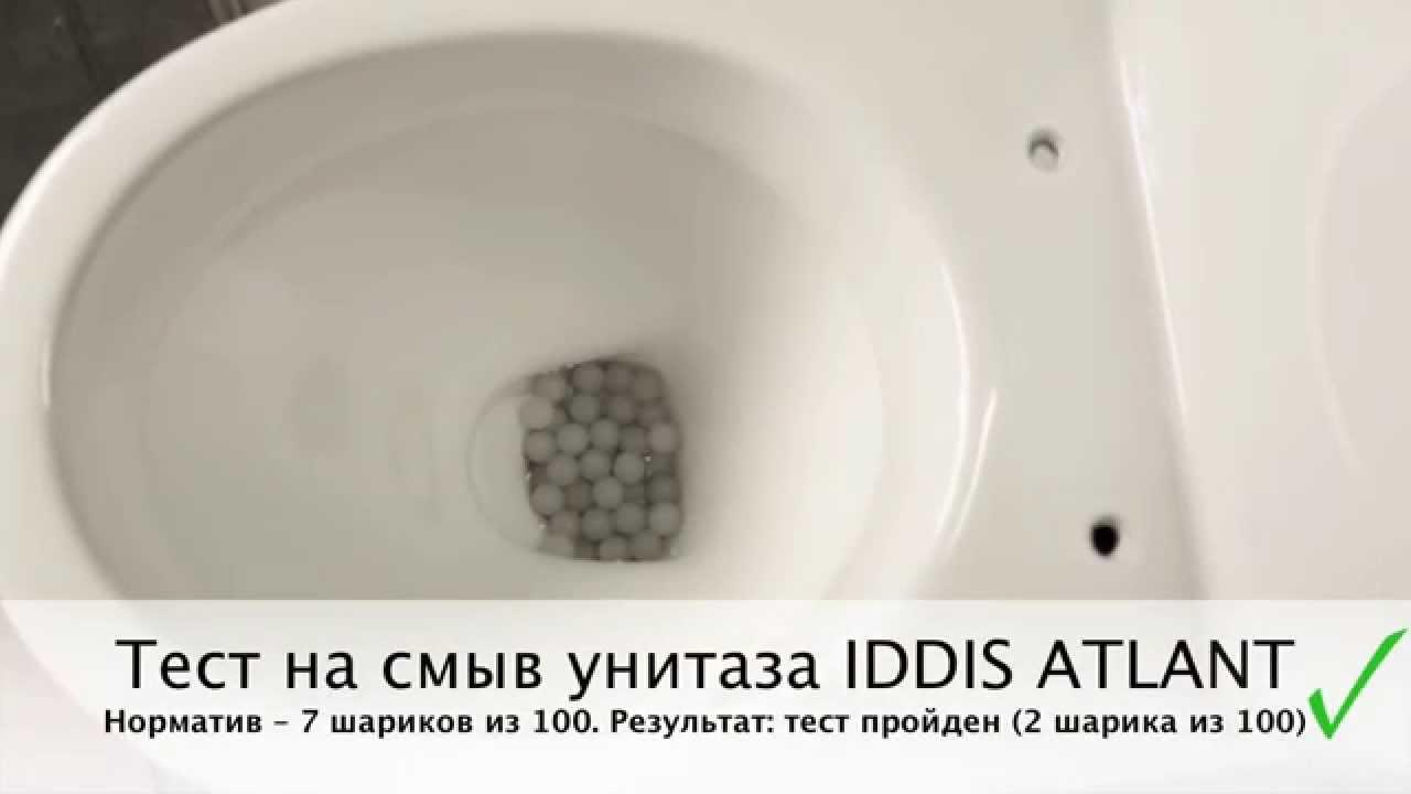 Обзор водосливной арматуры IDDIS - YouTube