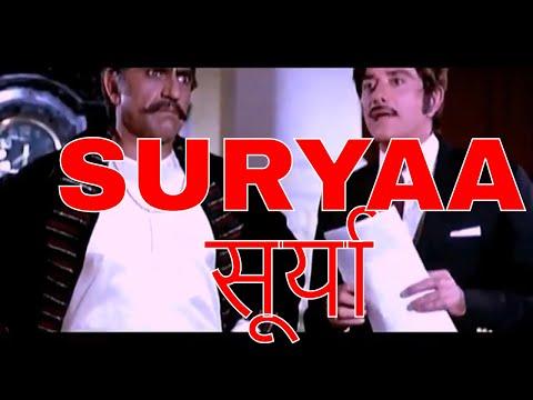 SURYA movie