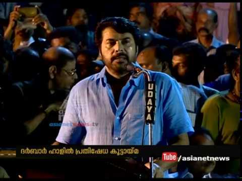 Malayalam actress attacked in Kochi: Mammootty responds