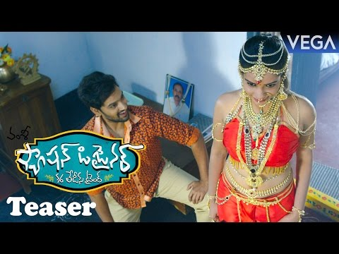 Fashion Designer S O Ladies Tailor Movie Teaser Latest Telugu Movie Trailers 2017 Youtube