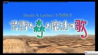 Download ☀ kouya to mori to mahou no uta 6.5 extreme perfect / hatsune miku project diva: future tone ps4 Mp3