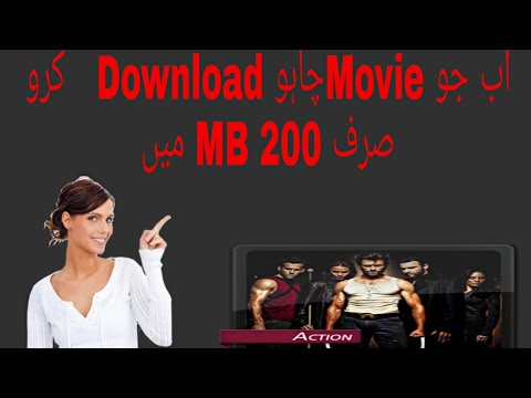 How To Download Movie In 100mb To 200mb HD And Dual Audio By Hamza Malik Tech