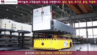 레이저 가공기 제품영상_(주)에이치케이