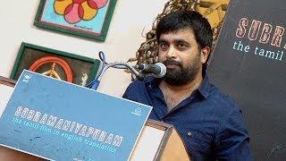 Sasi Kumar at Subramaniyapuram English Script Book Launch