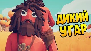 totally Accurate Battle Simulator обзор