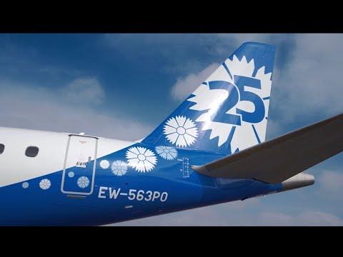 Новый самолет Belavia в юбилейной ливрее