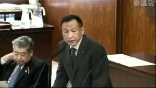 平成24年3月28日【参議院】国土交通委員会 大江康弘(自民党)