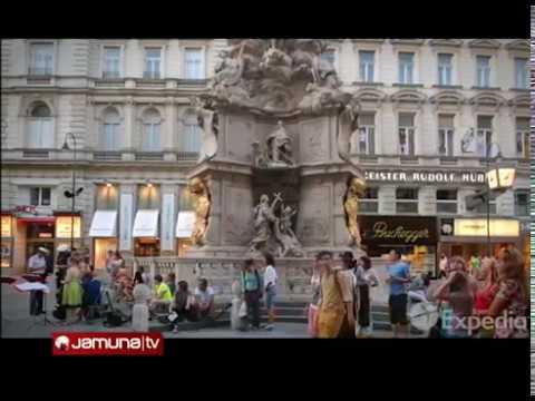 Immigration in Austria অস্ট্রিয়াতে অভিবাসন ? Report By Jamuna Television