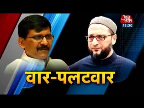War Of Words Continue Between Sanjay Raut & Asaduddin Owaisi