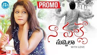 Naa Valle Nuvvila - 2018 Latest Telugu Short Film Trailer || Directed By Ganesh. V.V