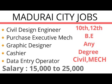 Madurai city Jobs | 10th,12th,B.E,Any degree | #freshers #madurai #2020 #jobs