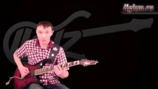 Встань, страх преодолей - Как играть на гитаре
