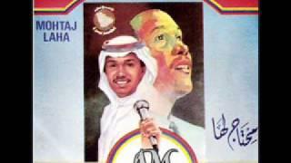 محمد عبده  محتاج لها  النسخة الاصلية